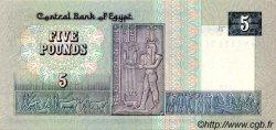 5 Pounds ÉGYPTE  1983 P.056b SPL