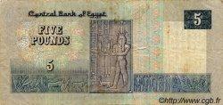 5 Pounds ÉGYPTE  1984 P.056b TTB