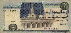 5 Pounds ÉGYPTE  1985 P.056b B+