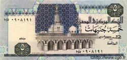 5 Pounds ÉGYPTE  1985 P.056b TTB