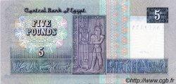 5 Pounds ÉGYPTE  1985 P.056b SPL