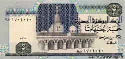 5 Pounds ÉGYPTE  1985 P.056b NEUF