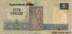 5 Pounds ÉGYPTE  1986 P.056b TB