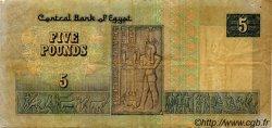 5 Pounds ÉGYPTE  1987 P.056b