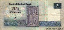 5 Pounds ÉGYPTE  1987 P.056b pr.TTB