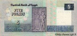 5 Pounds ÉGYPTE  1987 P.056b SUP