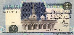5 Pounds ÉGYPTE  1987 P.056b NEUF