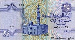 25 Piastres ÉGYPTE  1985 P.057a TTB+