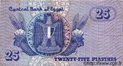 25 Piastres ÉGYPTE  1989 P.057a TTB