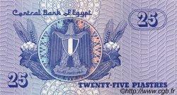 25 Piastres ÉGYPTE  1989 P.057a SUP+