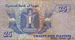 25 Piastres ÉGYPTE  1990 P.057b TB