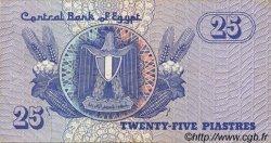 25 Piastres ÉGYPTE  1990 P.057b TTB