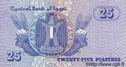 25 Piastres ÉGYPTE  1991 P.057b TTB+