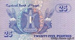 25 Piastres ÉGYPTE  1992 P.057b TTB+
