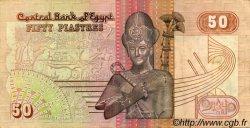 50 Piastres ÉGYPTE  1985 P.058a TTB