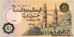 50 Piastres ÉGYPTE  1985 P.058a NEUF