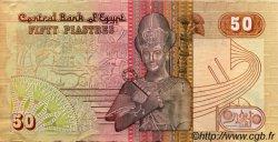 50 Piastres ÉGYPTE  1985 P.058a SUP