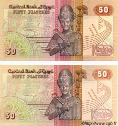 50 Piastres LA PAIRE ÉGYPTE  1985 P.058a NEUF