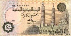 50 Piastres ÉGYPTE  1987 P.058b TTB