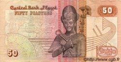 50 Piastres ÉGYPTE  1990 P.058c TTB