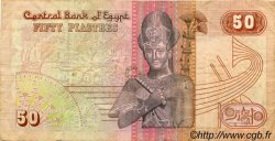 50 Piastres ÉGYPTE  1994 P.058c TB