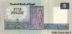 5 Pounds ÉGYPTE  1989 P.059 TTB+