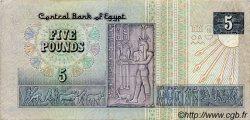 5 Pounds ÉGYPTE  1990 P.059 TTB