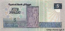 5 Pounds ÉGYPTE  1994 P.059 TB+