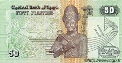50 Piastres ÉGYPTE  1995 P.062 NEUF