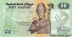 50 Piastres ÉGYPTE  1997 P.062 NEUF
