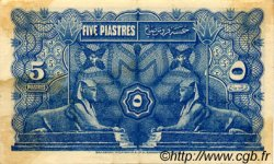 5 Piastres ÉGYPTE  1918 P.162 TTB+