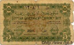 5 Piastres ÉGYPTE  1940 P.163 B