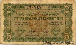 5 Piastres ÉGYPTE  1940 P.163 pr.TB