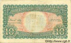10 Piastres ÉGYPTE  1940 P.167a TB