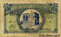 10 Piastres ÉGYPTE  1940 P.167b B
