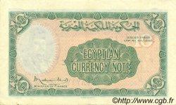 10 Piastres ÉGYPTE  1940 P.168a TTB+