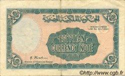 10 Piastres ÉGYPTE  1940 P.168b TTB