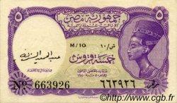 5 Piastres ÉGYPTE  1952 P.174a SUP