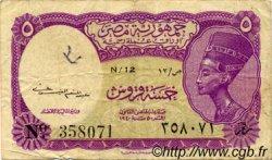 5 Piastres ÉGYPTE  1952 P.174b TB