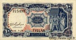 10 Piastres ÉGYPTE  1952 P.175a SUP
