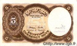 5 Piastres ÉGYPTE  1958 P.176a pr.NEUF