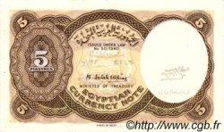 5 Piastres ÉGYPTE  1958 P.176b SPL