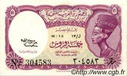 5 Piastres ÉGYPTE  1958 P.176c pr.NEUF