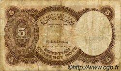 5 Piastres ÉGYPTE  1958 P.176c B+