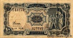 10 Piastres ÉGYPTE  1958 P.177a TB
