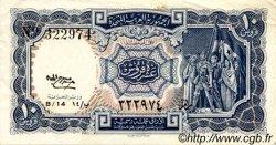 10 Piastres ÉGYPTE  1958 P.177a TTB