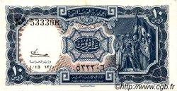 10 Piastres ÉGYPTE  1958 P.177a SUP+