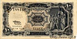 10 Piastres ÉGYPTE  1958 P.177c TB
