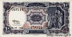 10 Piastres ÉGYPTE  1958 P.177c NEUF