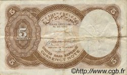 5 Piastres ÉGYPTE  1961 P.180b TTB